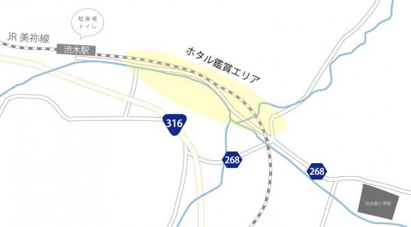 ホタルマップ_渋木駅