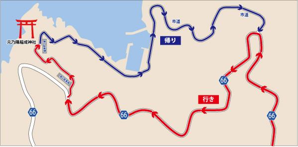 元乃隅神社駐車場地図