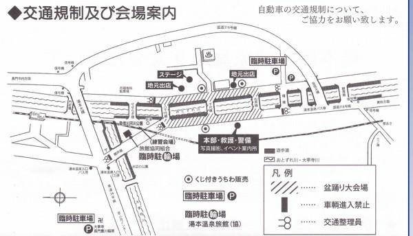 20170811_湯本納涼盆踊り大会