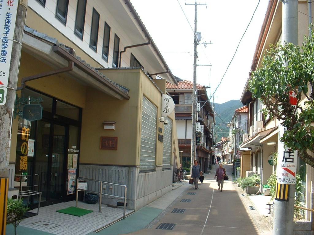 温泉街 (3)
