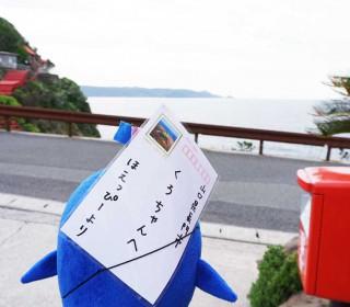 20160418_元乃隅稲成神社切手