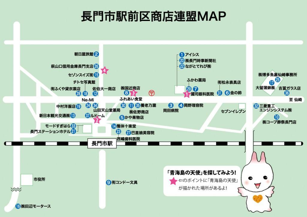 青海島の天使MAP