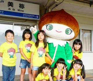 20160625_JR美祢線幕末ISHIN号