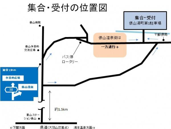 20161112_tawarayama_map