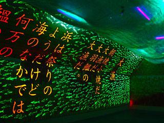 金子みすゞモザイク画「プロジェクトM20000」