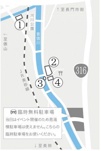 20170520_ThanksOnto Map