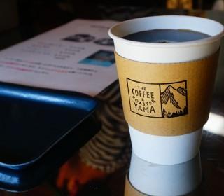 COFFEE&ROASTER YAMA