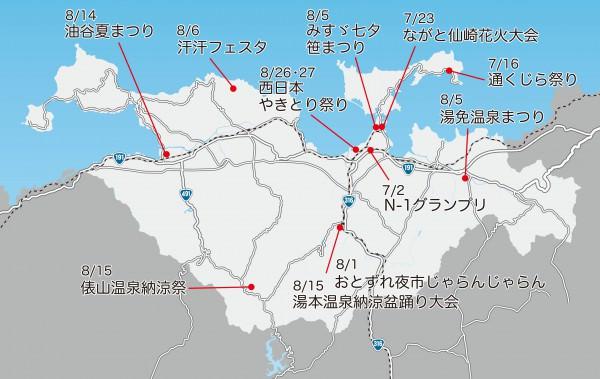 長門市地図