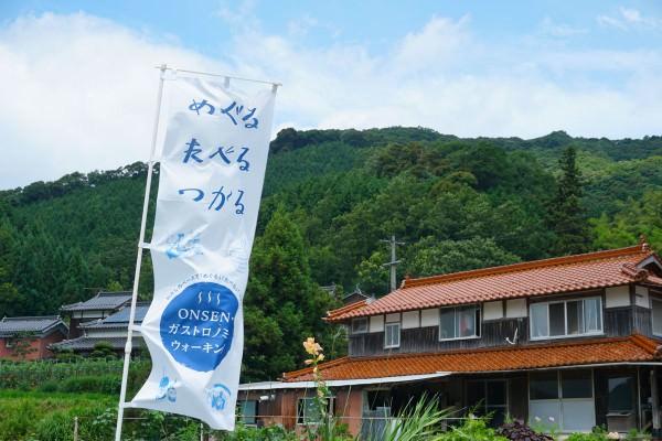 20170715_onsen-gastronomy-tawarayama_21