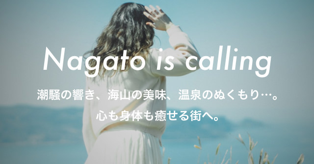 Nagato is calling