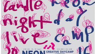 CREATIVE DAYCAMP in TAWARAYAMA ※雨天決行
