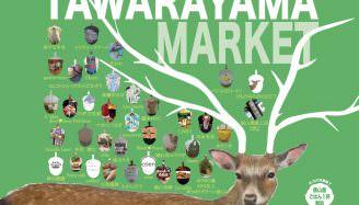 TAWARAYAMA MARKET