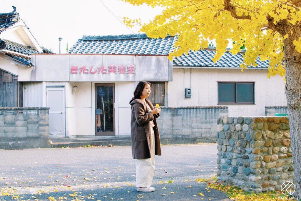 omijimakyowakoku