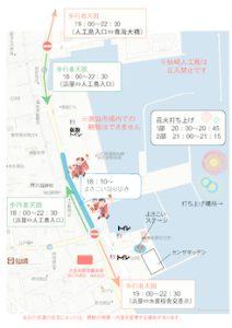 会場地図のサムネイル