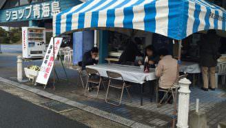 『海幸仙崎』で『春の桜鯛まつり』